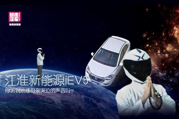 视频:[暴走汽车]保护地球还得靠它?