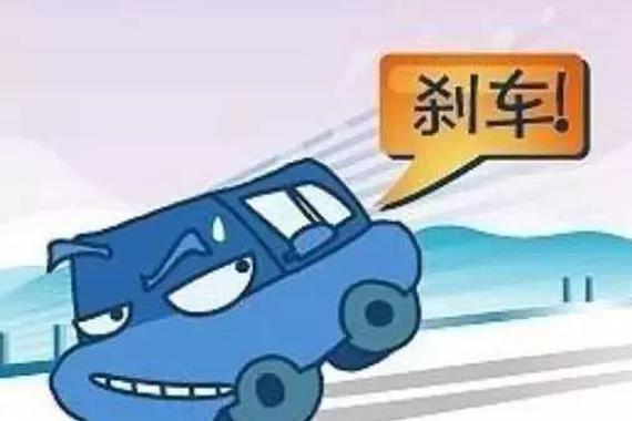 车辆保养最易忽略的部位?90%司机都没注意