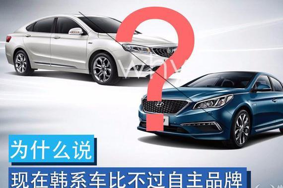 为什么说现在韩系车干不过自主品牌?