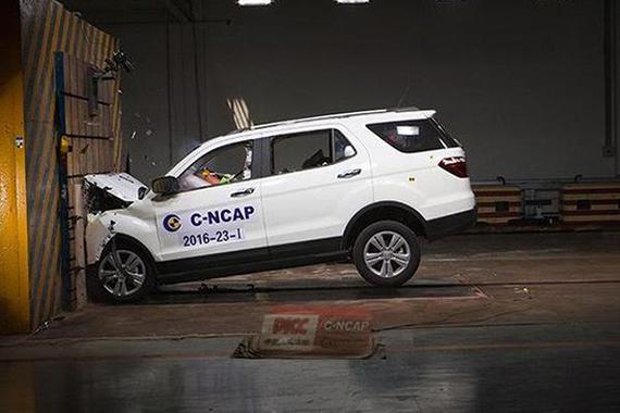 四星级评定 长安CX70也是不合格的SUV?