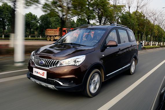 购置税补贴2.5% 开瑞汽车推优惠政策