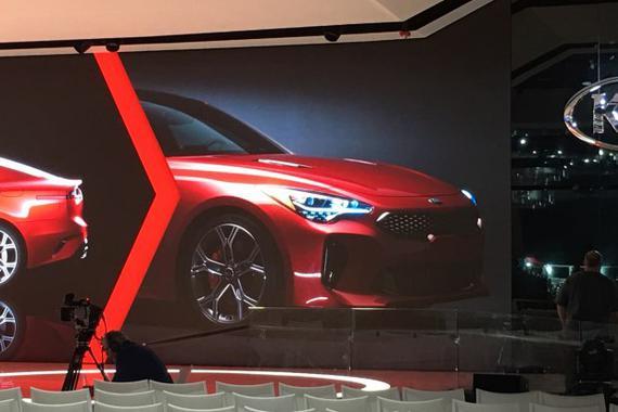 2017北美车展探馆:起亚GT实车曝光
