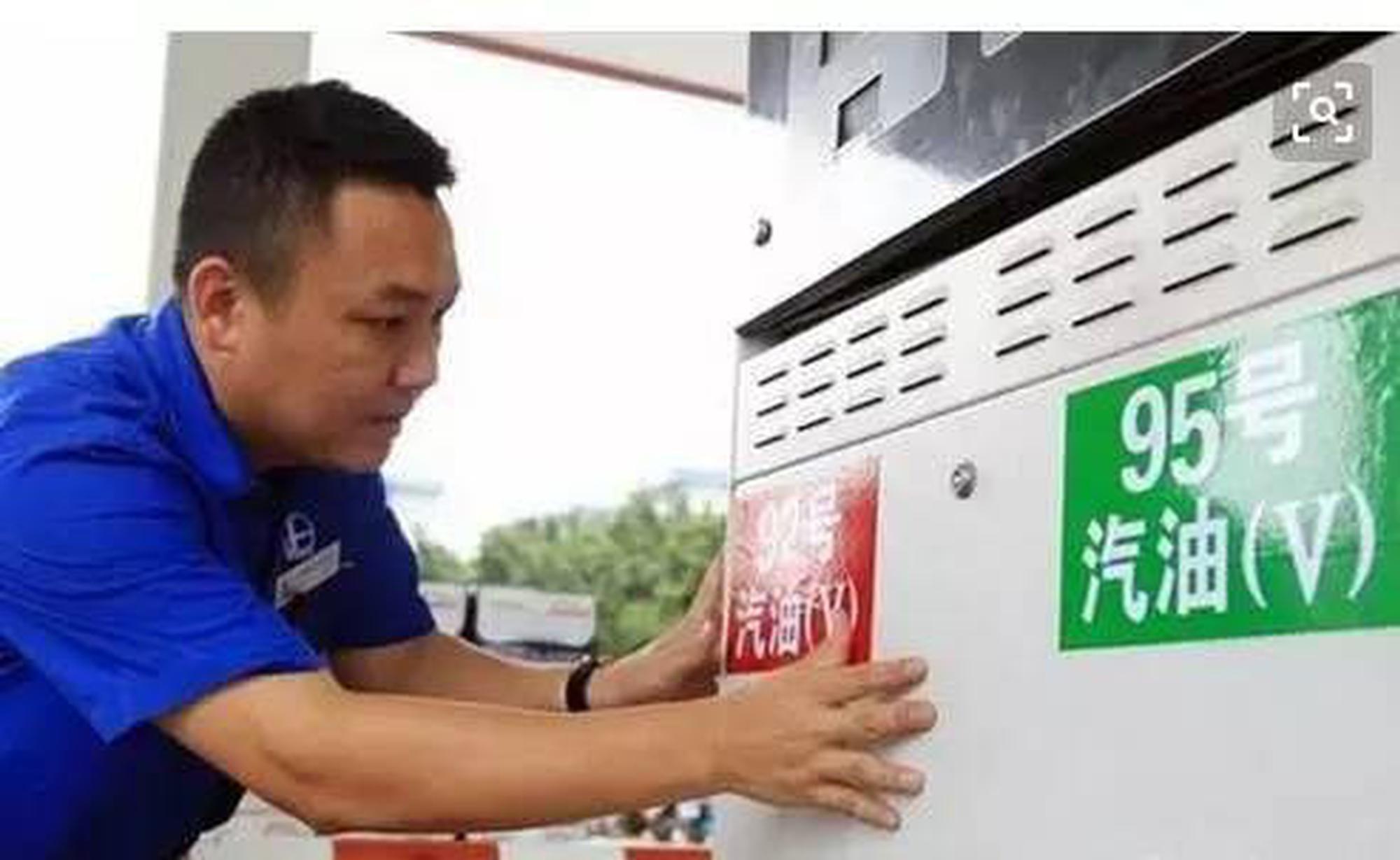 即将问世的95号98号汽油究竟好在哪里?