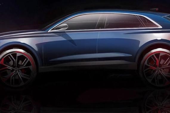 视频:北美车展 奥迪Q8 E-tron概念车