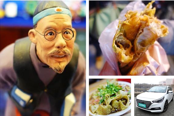 视频:[Going]探访大饼卷一切的天津美食