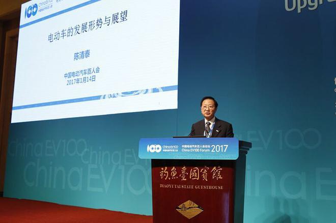 陈清泰:中国新能源产销规模不等于竞争力