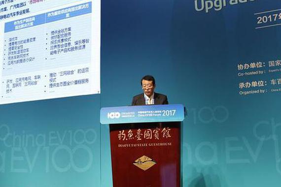 冯兴亚:广汽研发体系建设将偏向新能源汽车