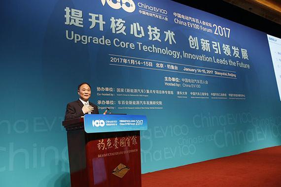 李书福:环境和能源危机助推新能源汽车发展
