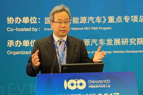赵昌文:电动汽车行业需提高企业的纵向流动性