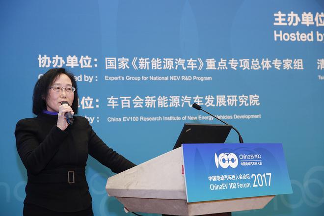 许艳华-中国汽车工业协会副秘书长