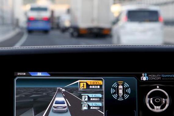 丰田设科技基金 专注投资人工智能等领域