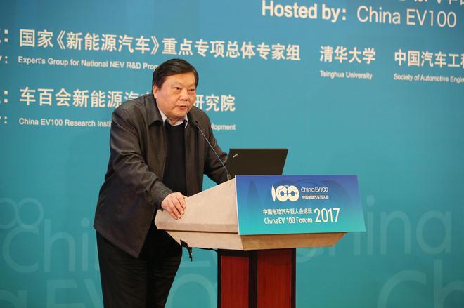 北京理工大学教授 吴锋