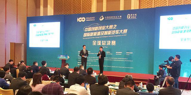 中国创新创业大赛 ADAS项目夺冠
