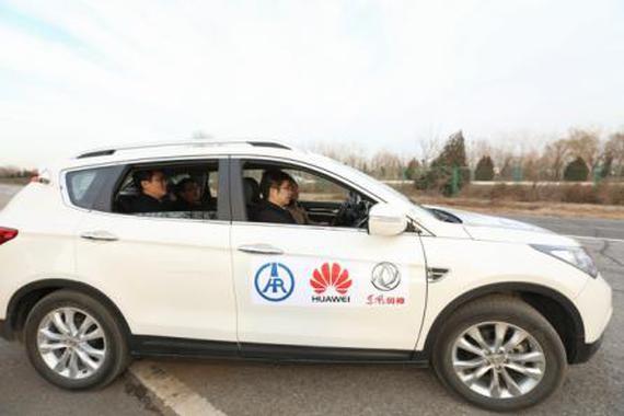 风神AX7将搭5G智能网联式自动驾驶技术