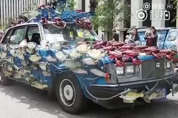 视频:这是我见过外观最牛的车!!
