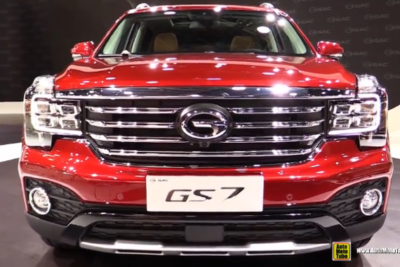 视频:广汽传祺GS7全球首发