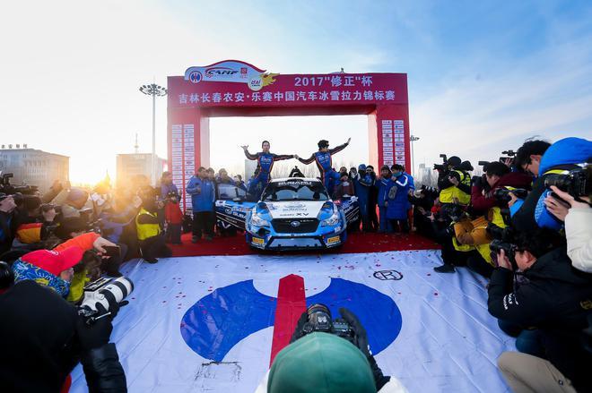 2016CRC冰雪决战 斯巴鲁车队韩寒年度封王