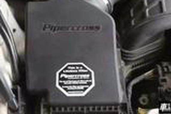奥迪A4L第三代EA888升级Pipercross滤芯