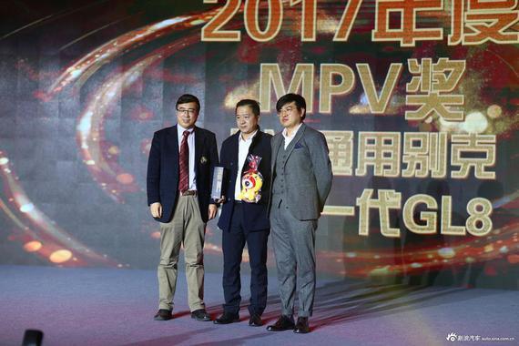 年度MPV奖:上汽通用别克全新一代GL8