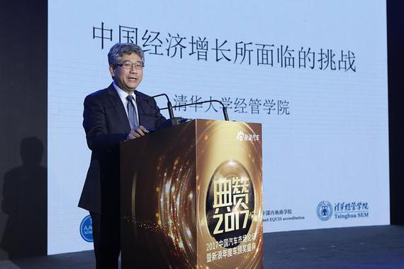 白重恩:中国需从财政刺激转向企业减负