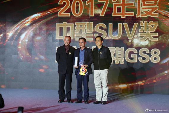 年度中型SUV奖:广汽传祺GS8