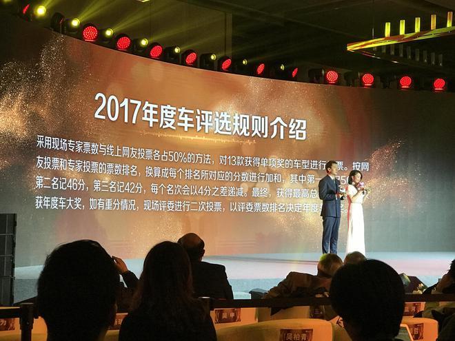 吉利博越获2017新浪汽车年度车大奖