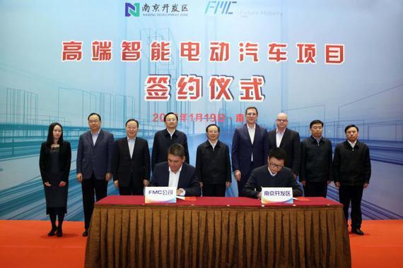 FMC植根中国市场 将投资116.4亿落户南京