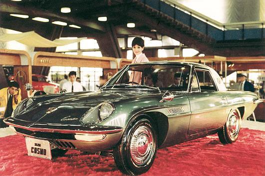 Cosmo Sport亮相东京车展——1963.10