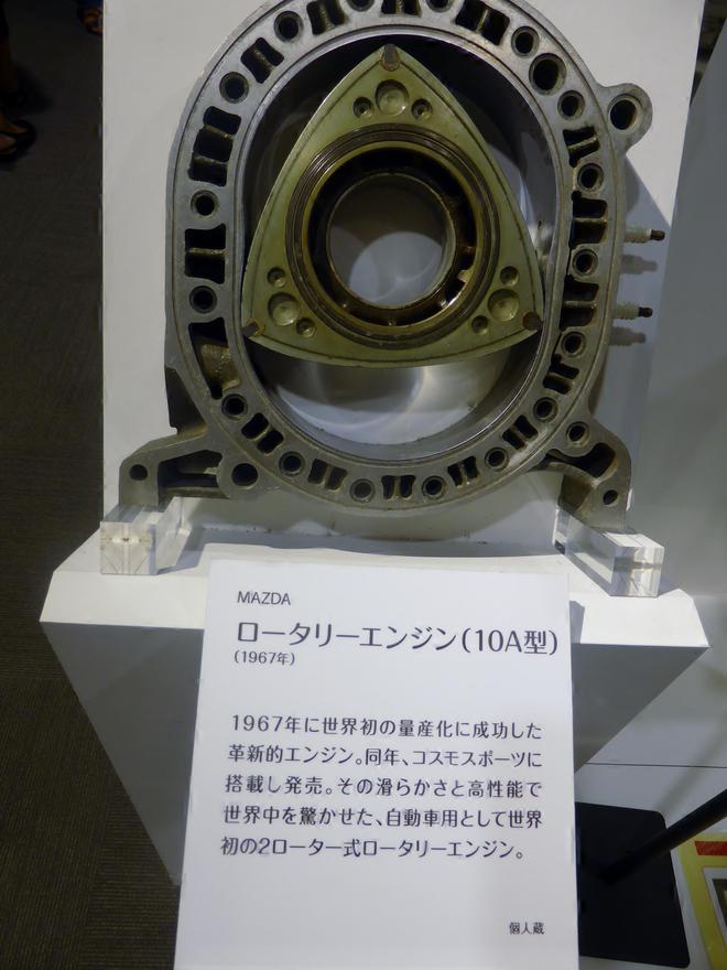 Cosmo Sport 搭载的10A转子发动机
