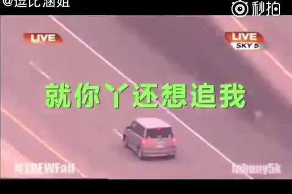 视频:开车这么屌,竟然是女司机?