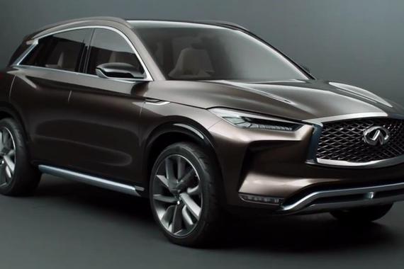 视频:英菲尼迪QX50概念车官方发布