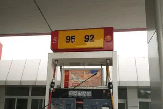 燃油标号高,就等于品质更好、更耐烧吗?