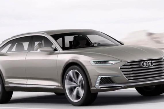 视频:奥迪Prologue Allroad概念车发布