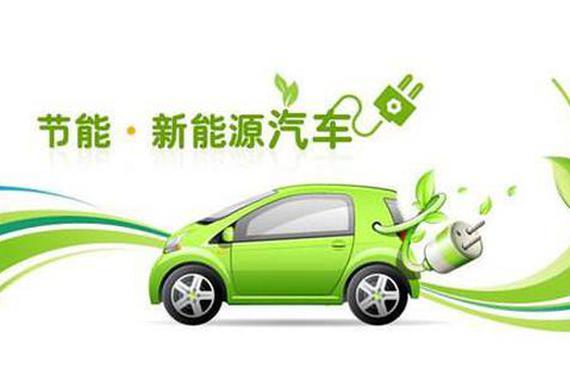 北京新能源汽车上牌或下周恢复