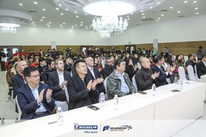 全民赛车 米其林竞驰GPGP金港大奖赛亮相