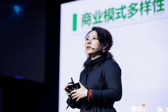 爱奇艺高瑾:移动互联网时代,优质PGC内容商业模式更加多样
