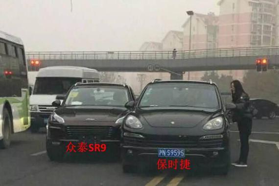 """""""众泰SR9""""美女车主怒怼""""保时捷"""""""