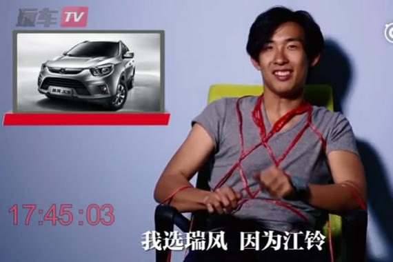 视频:15万内最值得买的SUV到底是哪款?