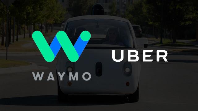 谷歌起诉Uber窃取无人驾驶商业机密