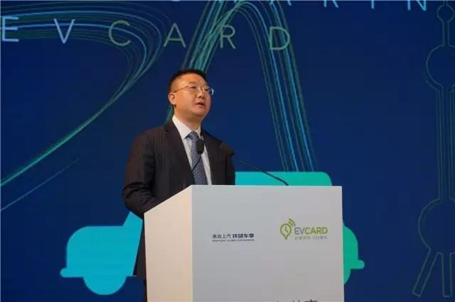 上汽集团总裁助理 蔡宾 现场发表致辞