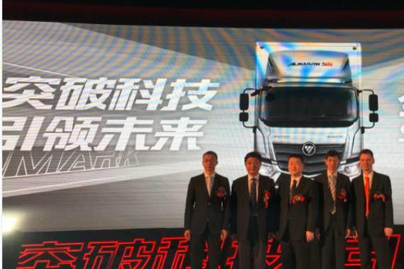 突破科技引领未来,全新平台欧马可S5超级中卡中国震撼首发