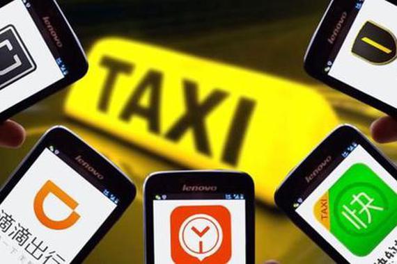 段祺华:建议出租车退出网约车平台