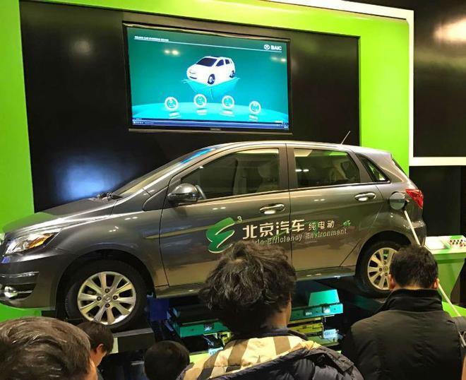 新能源汽车第一股 北汽新能源要跟传统车企争地盘