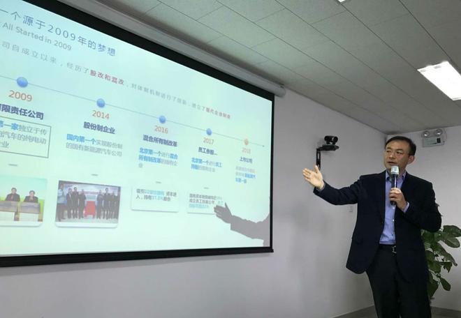 北汽新能源汽车股份有限公司总经理 郑刚