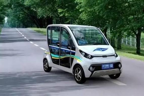 2017年两会汽车行业关键词