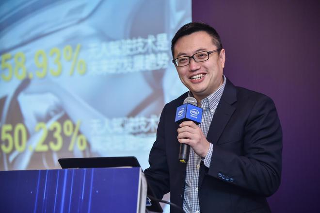 英特尔无人驾驶事业部中国区市场总监 徐伟杰
