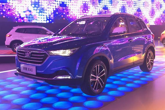 全新小型SUV奔腾X40上市 售6.68-10.18万