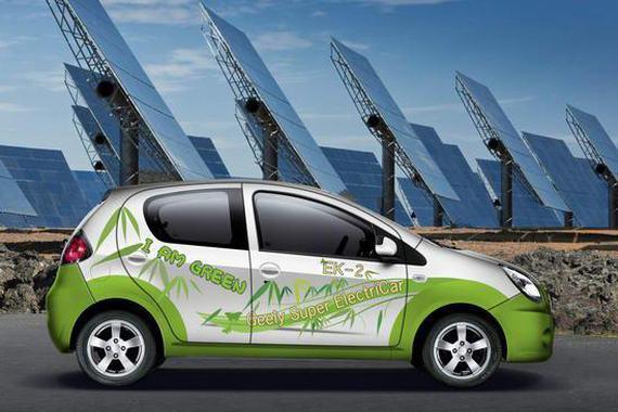 """全国两会:人大代表建议用""""积分制""""促进新能源车发展"""
