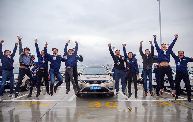 153位帝豪GS车主成功挑战吉尼斯世界纪录