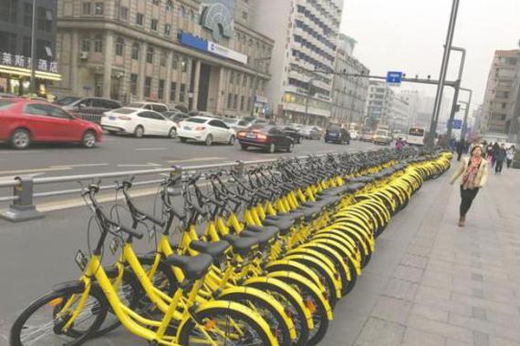 上海共享单车标准年中出台:准入门槛将提高